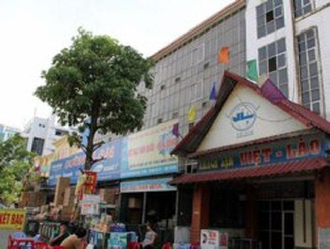 CTCP đầu tư hợp tác kinh tế Việt - Lào (Nghệ An): 35 tỉ đồng vốn vay thất thoát… vào túi ai?