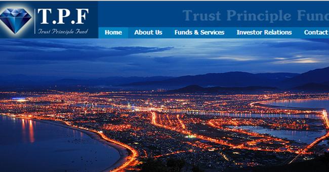 Maritime Bank ủy thác gần 1000 tỷ cho một công ty quản lý quỹ