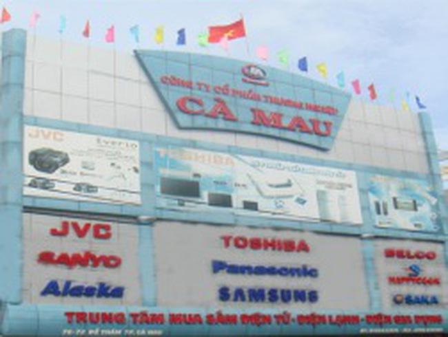 CMV: 11/1 GDKHQ nhận cổ tức bằng tiền mặt đợt 2 năm 2012 tỷ lệ 8%