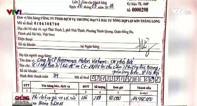 """Hà Nội: Phát hiện 41 doanh nghiệp """"ma"""" buôn bán hóa đơn khống"""