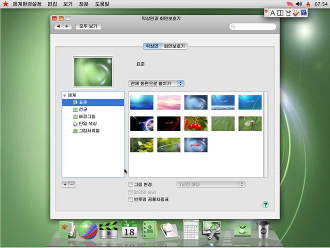Hệ điều hành máy tính do Triều Tiên tự làm có gì đặc biệt?