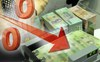 Các ngân hàng không tăng lãi suất cho vay dịp cuối năm