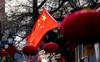 Kinh tế mất đà đúng lúc chiến tranh thương mại leo thang, NHTW Trung Quốc vừa phải thay đổi chính sách lãi suất để thúc đẩy nền kinh tế