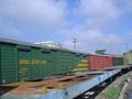 Vận chuyển đường sắt vì sao kém hấp dẫn?