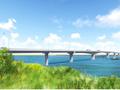 Xây dựng cây cầu trị giá gần 1500 tỷ đồng nối Thủ đô với Phú Thọ