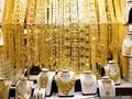 Người Hàn Quốc đổ xô đi mua vàng