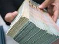 Trật tự mới trong lợi nhuận ngân hàng 2017