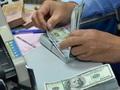 Giá USD ngân hàng có xu hướng tăng
