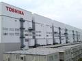 Sau 8 tháng tranh cãi, Toshiba bán mảng chíp nhớ giá 18 tỷ USD
