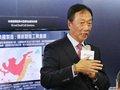 Ông chủ Foxconn cam kết đổ 10 tỷ USD tạo việc làm cho người Mỹ