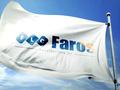 Faros Zoo xây dựng Công viên động vật hoang dã tại Quy Nhơn