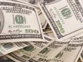 Nhà băng Đức chuyển nhầm... gần 6 tỷ USD