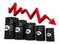 Giá dầu có thể giảm 47%