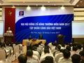 ĐHCĐ Petrolimex: Đề án bán cổ phần PJICO cho NĐT chiến lược nước ngoài đang được thực hiện