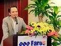 Em ruột Chủ tịch Trịnh Văn Quyết đăng ký mua 1 triệu cổ phiếu ROS