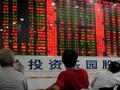 Chứng khoán Trung Quốc đỏ lửa, rơi mạnh nhất 17 tháng trước làn sóng bán tháo trái phiếu dâng cao