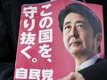 Ngày mai, nước Nhật bước vào cuộc bầu cử quan trọng
