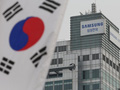 Chaebol và sức mạnh làm chao đảo nền kinh tế Hàn Quốc