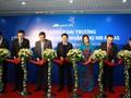 Bảo hiểm Nhân thọ MB Ageas chính thức khai trương và công bố thương hiệu