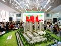 Iris 4 – Tòa tháp tiếp tục làm nóng thị trường của HaDo Centrosa Garden