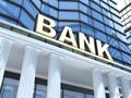 Cổ phiếu ngân hàng và SAB đồng loạt bứt phá trước ngày đáo hạn hợp đồng tương lai VN30F1710