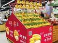 Chuối của HAGL chính thức vào Trung Quốc, xuất hiện trên kệ các siêu thị ở Bắc Kinh, Thượng Hải, Thành Đô...