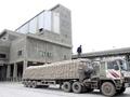 Xi măng Bỉm Sơn (BCC) dự chi 110 tỷ đồng trả cổ tức năm 2016 cho cổ đông