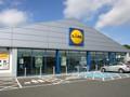 """""""Đại gia"""" siêu thị Đức có gì mà dám tấn công vào thị trường Mỹ?"""