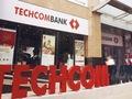 Techcombank thay đổi Phó Tổng giám đốc
