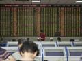 Bank of America cảnh báo hiểm họa sau cú phục hồi mạnh nhất trong 2 năm của chứng khoán Trung Quốc