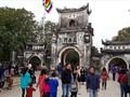 Đền Trần Nam Định tấp nập người đi lễ cầu may đầu năm
