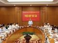 Tuần làm việc cuối cùng của Chủ tịch nước Trần Đại Quang