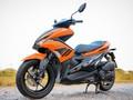 Yamaha ưu đãi lãi suất 0% cho khách hàng mua trả góp xe tay ga thể thao NVX