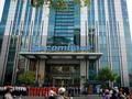 Sacombank ráo riết thu hàng loạt tài sản khủng của vợ chồng Phạm Công Danh