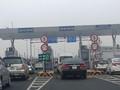 Bộ GTVT sẽ xem xét việc bỏ thu phí ra vào sân bay
