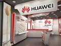 Sau cơ quan chính phủ, Nhật Bản mở rộng chính sách tẩy chay thiết bị Huawei sang doanh nghiệp và các tổ chức tư nhân