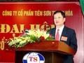 Đại hội đồng cổ đông thường niên năm 2019 Tiên Sơn Thanh Hóa