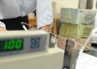 Bất ngờ các ngân hàng đồng loạt giảm lãi suất huy động