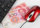 NHTW Trung Quốc sắp phát hành tiền ảo
