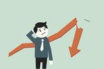 Nhiều tập đoàn kinh tế lớn ngày càng kinh doanh kém hiệu quả