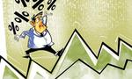 Hàng loạt cổ phiếu tăng mạnh, VnIndex cao nhất kể từ tháng 2/2008