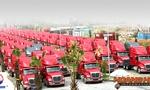 Chủ tịch Đỗ Hữu Hạ và CĐNB chuyển nhượng thêm 5 triệu cổ phiếu HHS cho Tài Chính Hoàng Huy