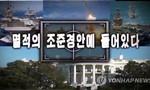Triều Tiên tung video tấn công giả lập Nhà Trắng