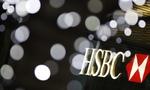 Lợi nhuận của HSBC giảm 62% trong năm 2016