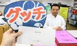 Khi Gucci bán quạt tre, Nikon bán mứt đậu tại Nhật