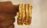 Huy động 500 tấn vàng trong dân