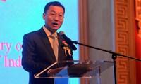 Trung Quốc-Nhật Bản lại căng thẳng vì dự án đường sắt Indonesia