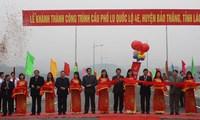 Lào Cai khánh thành cầu đường bộ Phố Lu