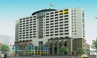 Dự án Bệnh viện Nhi Trung ương - giai đoạn II: Chọn được nhà thầu cho gói tư vấn gần 106 tỷ đồng