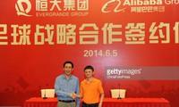 Những thương vụ tỷ đô của ông chủ Alibaba